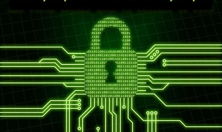 Cyber Lock Image